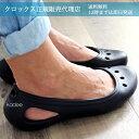 【クロックス crocs レディース】kadee/カディ...