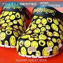 【クロックス crocs 】classic smiley clog/クラシック スマイリー クロッグ