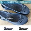 【クロックス crocs レディース】kadee slingback w/カディ スリングバック ウィメン/