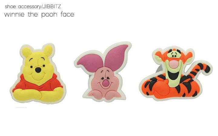 【クロックス jibbitz ジビッツ】Winnie the Pooh Face /くまのプーさん フェイス S17