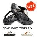 ショッピングクロックス 【クロックス crocs レディース】sloane metallic texture flip/スローン メタリック テクスチャー フリップ