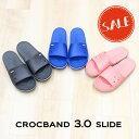 ショッピングcrocband 【クロックス crocs 】crocband 3.0 slide/クロックバンド3.0 スライド
