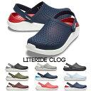 【クロックス crocs 】literide clog/ライトライド クロッグ/リカバリーサンダル/メンズ レディース
