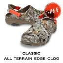 ショッピングクロックス キッズ 【クロックス crocs メンズ】 classic all terrain Realtree edge clog/クラシック オールテレイン リアルツリー エッジクロッグ