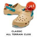 ◆【クロックス crocs メンズ レディース】 classic all terrain clog/クラシック オールテレイン クロッグ/タン