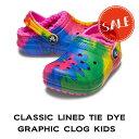 ショッピングcrocs 【クロックス crocs キッズ ボア】classic lined tie dye graphic clog kids/クラシック ラインド タイダイ グラフィック クロッグ キッズ