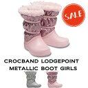 【クロックス crocs キッズ】crocband lodgepoint metallic boot girls/クロックバンド ロッジポイント メタリック ブーツ ガールス