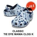 【クロックス crocs キッズ】Classic Tie Dye Mania Clog Kids/クラシック タイダイ マニア クロッグ キッズ/マルチxネイビー