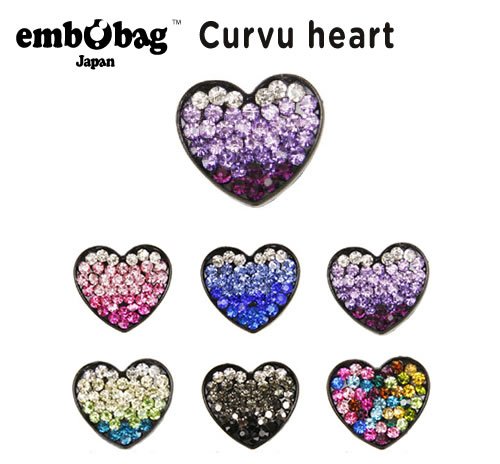 【クロックス embobag エンボバッグ】Curvu heart/カービーハート