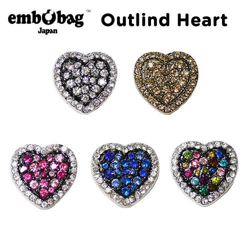 【クロックス embobag エンボバッグ】Outlined Heart/アウトライン ハート