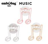 embobag【エンボバッグ】MUSIC/音楽