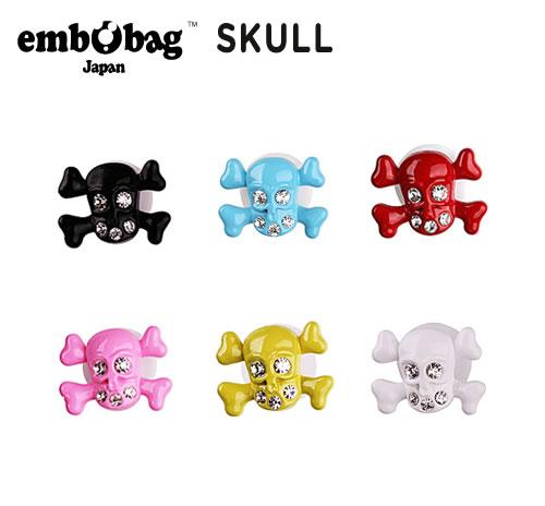 【クロックス embobag エンボバッグ】SKULL/スカル