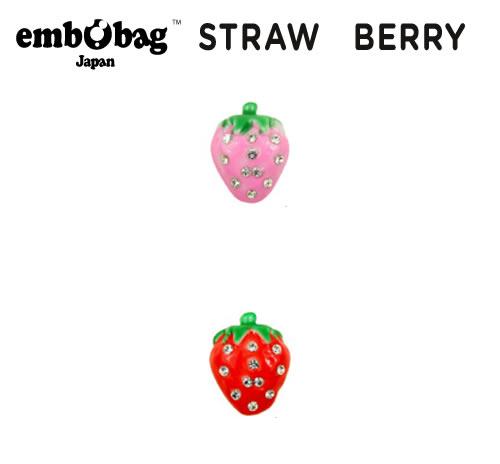 【クロックス embobag エンボバッグ】STRAW BERRYストロベリー