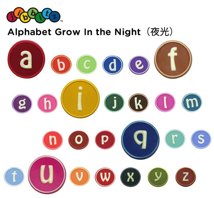 スマホからエントリーで10倍【クロックス jibbitz ジビッツ】Alphabet Grow In the Dark(夜光) 2:q〜z