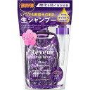 Revure_ms