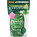 Revure_rs
