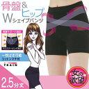 【エントリーでポイント最大10倍】女の欲望 骨盤サポート2.5分丈パンツ ブラック L-LL