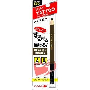 K-palette lasting eyebrow 03