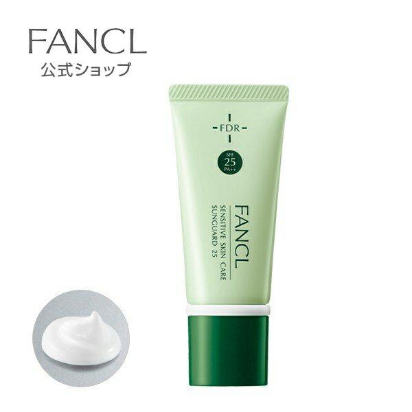 ファンケル 公式 乾燥敏感肌ケア サンガード゛2...の商品画像