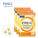 ビタミンC 約90日分(徳用3袋セット) 【ファンケル 公式...