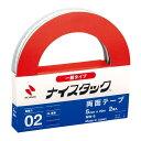 ニチバン 両面テープ 5mm巾 ナイスタック 一般タイプ
