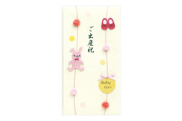 PC 金封 196 ご出産祝  ★  ウサギ柄 ピンク お祝い袋 のし袋