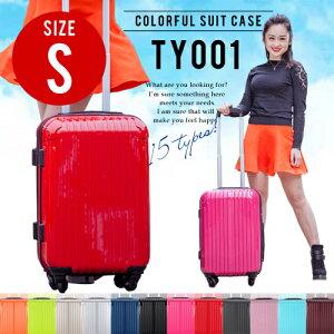 スーツケース キャリー キャリーバッグ 持ち込み ビジネス