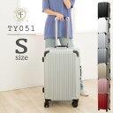 スーツケース sサイズ キャリーバッグ キャリーケース 機内持ち込み 軽量 s キャリーバック 旅行バッグ メンズ レディース 子供用 修学旅行 ハードケース TSAロック suitcase 海外 国内 TY051 小型 ss