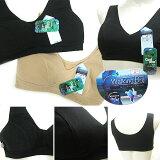 散步 - - 运动文胸排名赛★,非丝胸罩胸罩胸罩作为一个大获成功★放松[【ウォーキングブラジャー】]