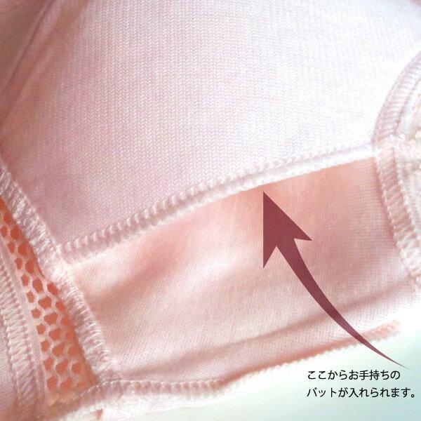[日本製]吊り型ソフトカップ付き切り替えスリッ...の紹介画像2