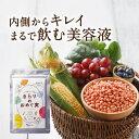 【送料無料】ファンファレ きらりのおめぐ実(90粒/約1ヶ月分)|にきび ニキビ...