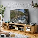 \期間限定【10%OFF】クーポン 発行中/ テレビ台 ロー...