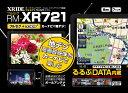 【送料無料】X-RIDE 7型ワイド画面 フルセグチューナー 内蔵ポータブルナビゲーション RM-XR721 るるぶ カーナビ 即日出荷! ゴールデンウィーク 旅行 7インチ 8GB フルセグ