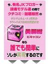 着圧ソックス/【美脚紺・ビキャコン】 23〜25cm ソックス 靴下 4点以上お買い上げで送料無料!