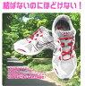 メール便OK 魔法の靴ひも!!SiliconeShoelace/結ばない靴ひも カラー:9色 靴ひも ひも 紐 靴