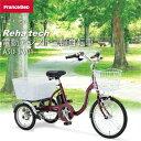 電動アシスト三輪自転車 フランスベッド リハテック Reha tech ASU-3W01