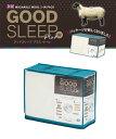 フランスベッド社製 グッドスリーププラス羊毛3点パック ダブルサイズ|フランスベット ベッ