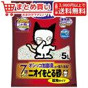 ショッピング猫砂 ライオンLION ニオイをとる砂 7歳以上用 鉱物タイプ 5L 猫 猫砂 鉱物系『お一人様4個まで』