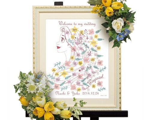 【Disney】ディズニー 塔の上のラプンツェル 結婚式 ウェルカムボード ウェディングツリー ラプンツェル (花飾り)