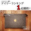 【送料無料】Apple ゴールド ロゴ入り macbook ファスナー ジップ付き ハンドメイド フ