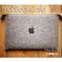 【送料無料】Apple ブラック ロゴ入り macbook ファスナー ジップ付き ハンドメイド フ