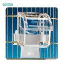 イタリア【ファープラスト】ferplast社製鳥かごのエサ入れ FPI4503