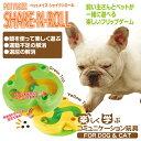 知育トイ 犬 猫 おもちゃ ペットメイズ Shake-N-Roll シェイクンロール 玩具 遊び ペット用品