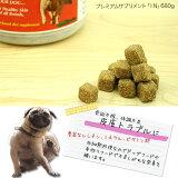 【】ドライフードだけでは不足しがちな栄養を補うサプリメントプレミアムサプリメント「IN」〜イン〜犬用 680g【smtb-k】【w3】