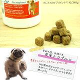 プレミアムサプリメント「IN」〜イン〜犬用 340g【smtb-k】【w3】