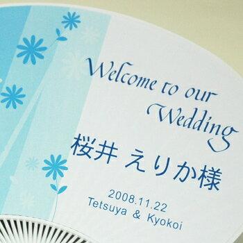 「コンパクトうちわ専用」 席札オプション/結婚式