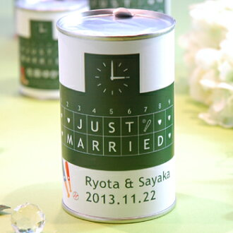 """Eco products"" Sunkus gift cans type name put the sports series, wedding"