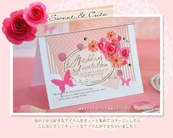 招待状 手作りセット ジュリエット /結婚式 ...の紹介画像3
