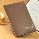 モカ招待状手作りキット/あす楽対応/結婚式