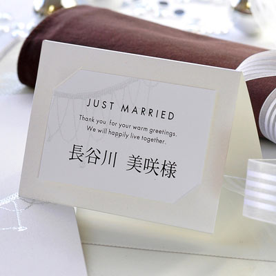 It is / wedding ceremony / ファルベ from 30 copies of bijou seat bill finished product order